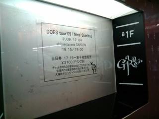F1001757_ed.jpg