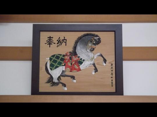 川名神社の絵馬