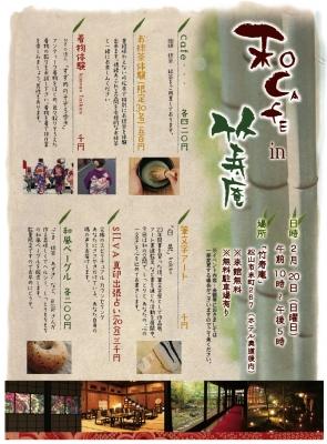 【愛媛・松山】パーティードレスレンタル専門店パーティーガールズドレス松