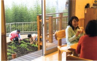 自然に触れながら家族の絆育む|大分市 カームタウン木ノ上 雑誌掲載
