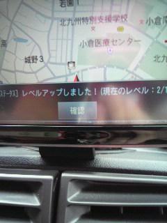 2011071714010000.jpg