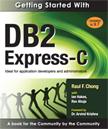 DB2入門書