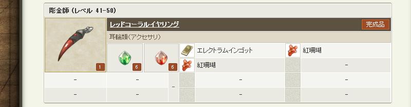 up_2.jpg