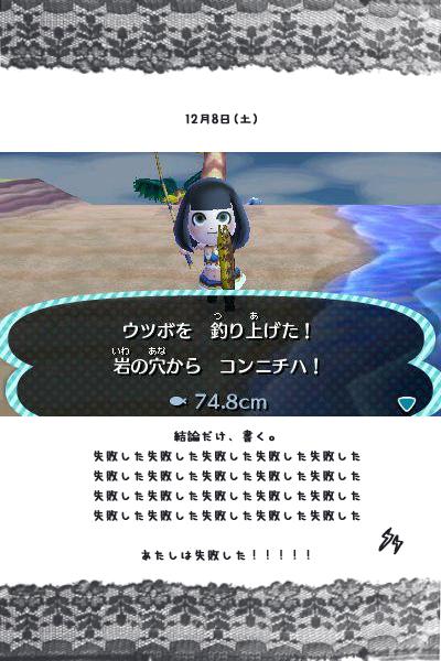 8_1.jpg