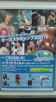 20070729123910.jpg
