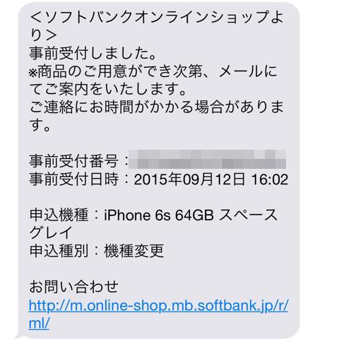 20150912_1430433.jpg