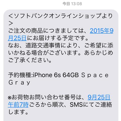 20150921_1435296.jpg