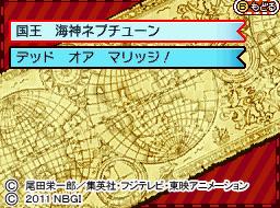 otanoshimi_select.jpg