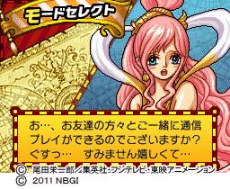 モーセレ_しらほし姫.jpg
