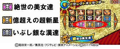 モードセレクト3-2.jpg