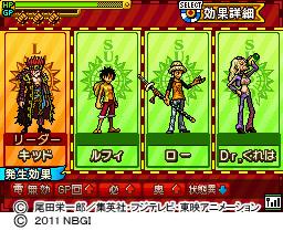 キッドの海賊団.jpg