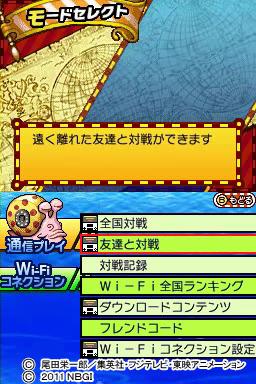 対戦手順1.jpg
