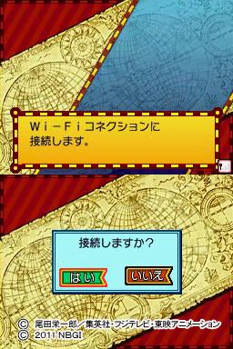 対戦手順2.jpg