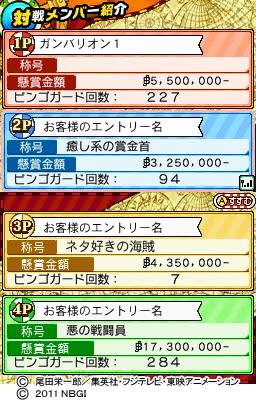 対戦手順4.jpg