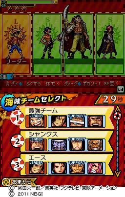 対戦手順5.jpg