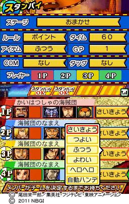 対戦手順6.jpg