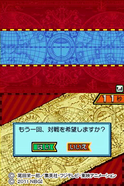 対戦手順8.jpg