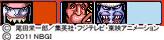 ホデアイコン.jpg