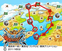 キャラクター_ドラゴン&ロジャー.jpg