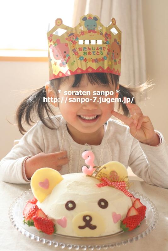 IMG_5843.JPG