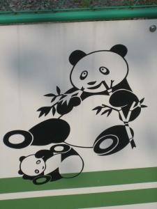 シュールなパンダ