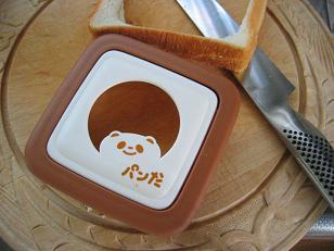サンドでパンダ
