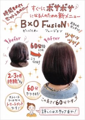 fusion三角POPうら.jpg