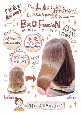 fusion三角POPおもて.jpg