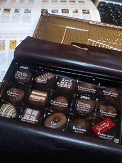 蒼井優ちゃんからのチョコレート
