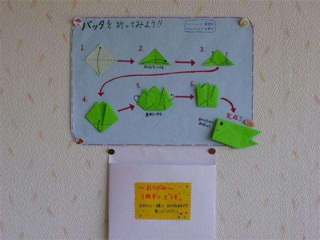簡単 折り紙 折り紙 ひよこ : blog.hiyokohiroba.com
