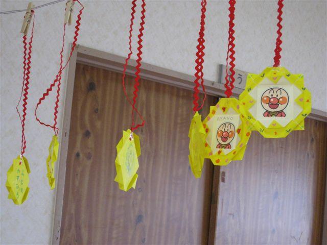 ハート 折り紙 折り紙 メダル アンパンマン : blog.hiyokohiroba.com