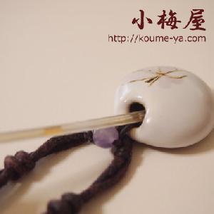 台湾香りネックレス:香りの入れ方