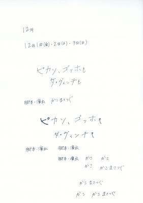 C7000-931492.jpg