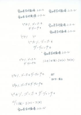 C7000-931493.jpg