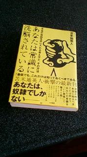 20100914111028.jpg