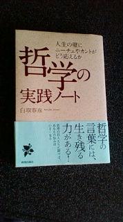 20100921124400.jpg