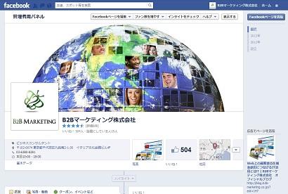 Facebook500突破