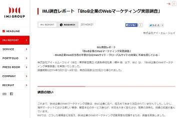 IMJ_report20140421