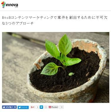 innova-blog-20160706