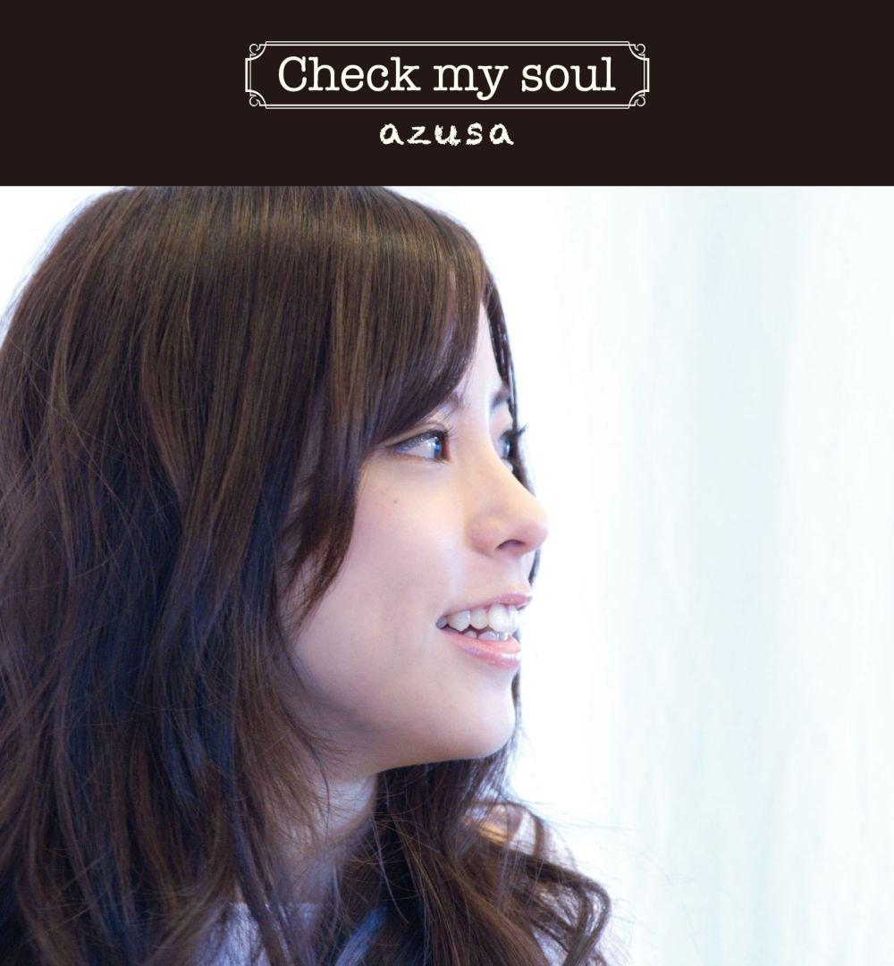 アマガミSS+plus OP Check my soul