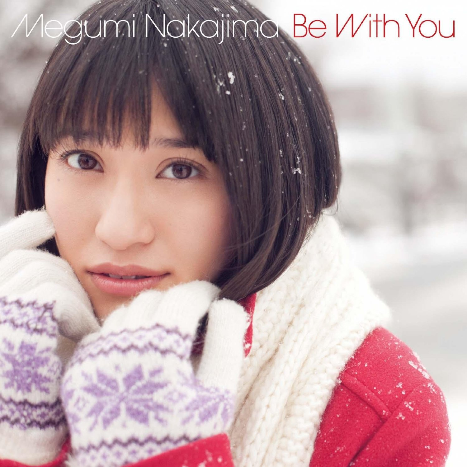 Be With You 中島愛