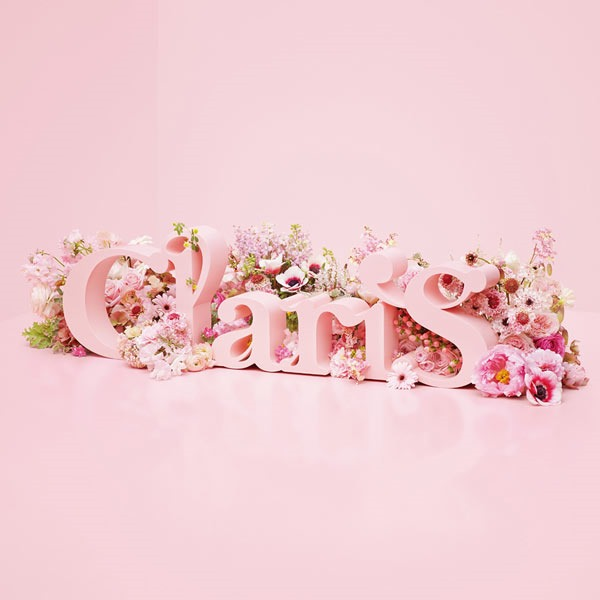 ClariS Single BEST通常盤