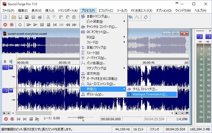 Sound Forge11