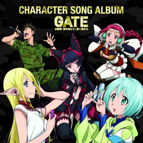 [150930]GATE 自衛隊 RAR 彼の地にて、斯く戦えりキャラクターソング・アルバム