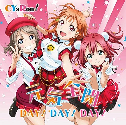 元気全開DAY!DAY!DAY! / CYaRon!