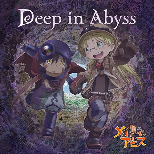 Deep in Abyss mp3 rar