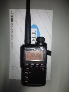 VR-160 バーテックススタンダード