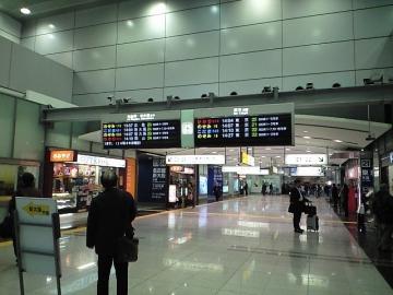 新幹線大混乱(品川駅現場から)