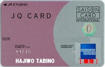 JQ CARD