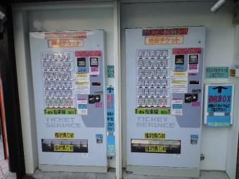 金券ショップの自販機の例(記事とは無関係)